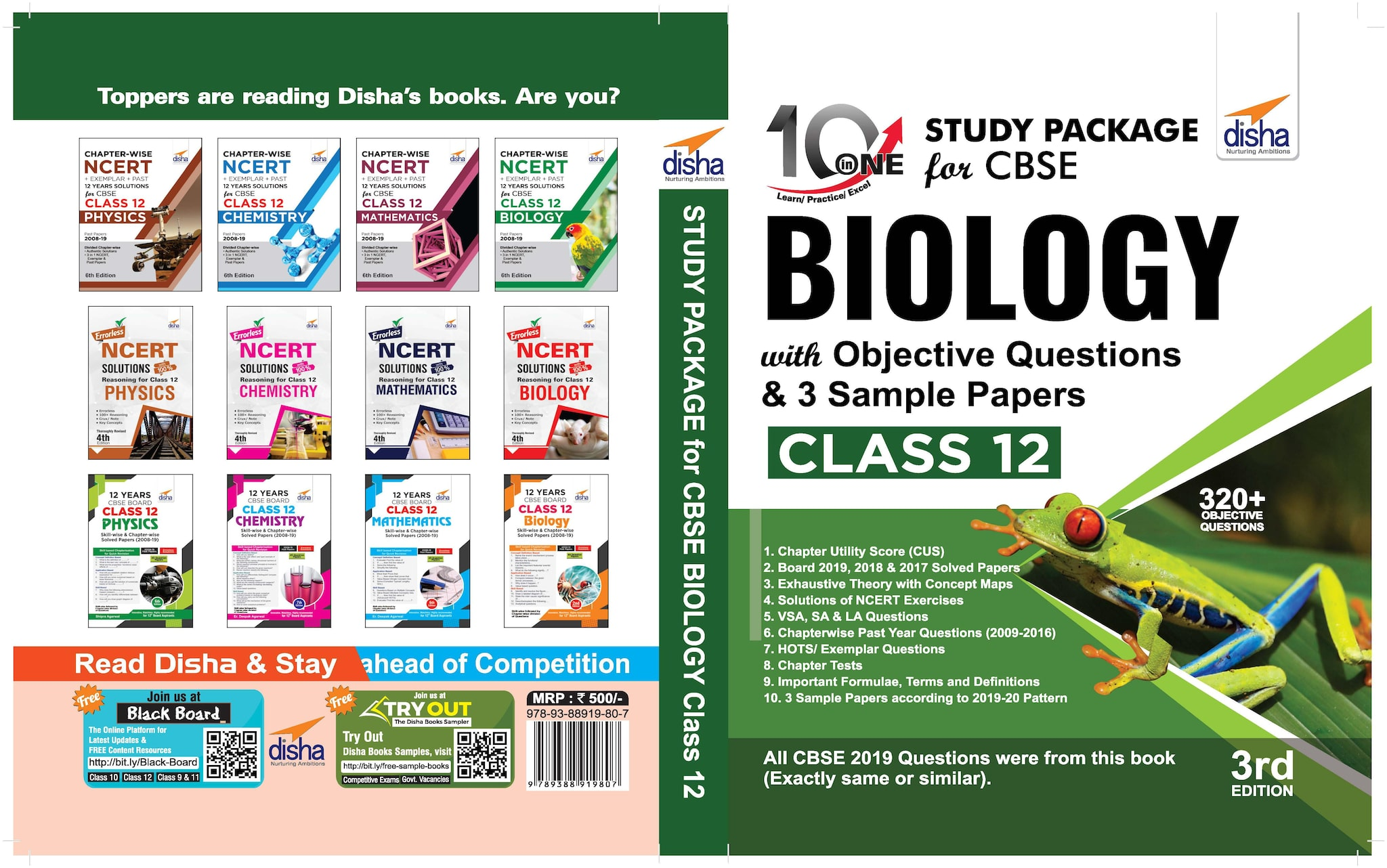 Disha Publication CBSE Prices | Buy Disha Publication CBSE online at