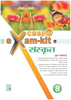 Exam Kit Sanskrit-8