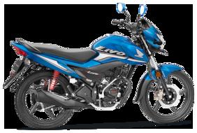 Honda Livo DLX (Ex-Showroom Price)