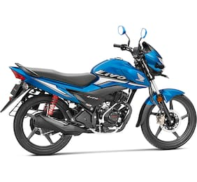 Honda Livo Drum CBS (Ex-Showroom Price)