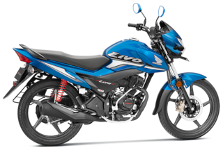 Honda Livo Standard BS-IV (Ex-Showroom Price)