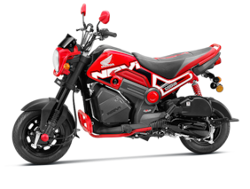 Honda Navi Standard BS-IV (Ex-Showroom Price)