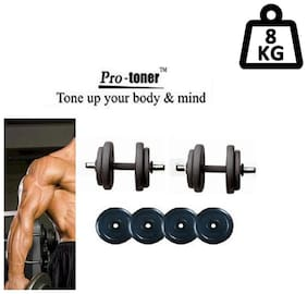 Protoner 8 kg Rubber Dumbells Sets Rubber Plates + Dumbells Rods + Leather Gym Gloves