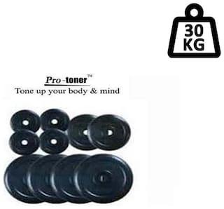 Protoner Spare Protoner Weight Lifting Plates 2 X 10 kg 2 X 5 kg Total 30 kg