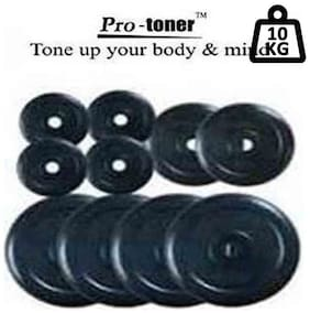 Protoner Spare Protoner 2 X 10 kg Rubber Weight Lifting Plates