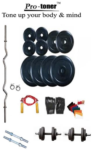 Protoner Weight Lifting Home Gym 20 kg with 3 Rods (1 Curl); Gloves; Wrist Band