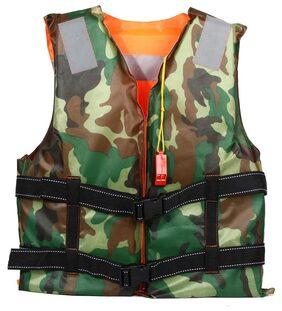 Adult Life Jacket Universal Boating Ski Vest Camouflage Sided wear New