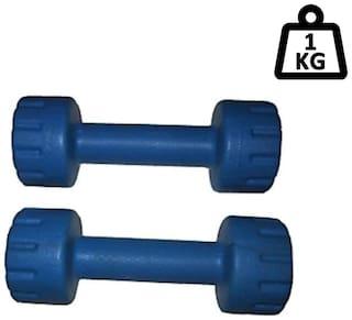 Arnav Plastic Dumbbell Set ( Set of 2 , 2000 g )