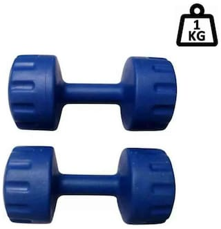 arnav Pvc Fixed Weight Dumbell set of Two pcs ( 1kgx2) Home Gym and Fitness