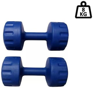 arnav Pvc Fixed Weight Dumbell set of Two pcs ( 4kgx2) Home Gym and Fitness