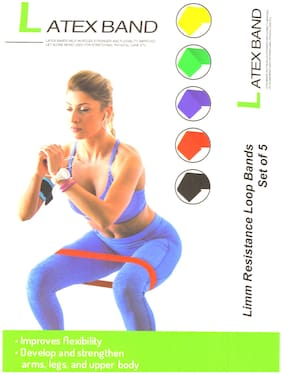 CSU Latex Resistance Loop Bands Set of 5- Multipurpose Home and Gym Exercise Latex Loop Resistance Bands Set of 5 Levels-Muscle Toner Bands,Squats Exercise Bands,Beginner Training Bands (Multi-color)