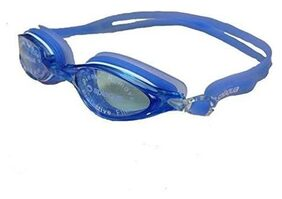 CSU Swimming Goggles Comes with UV-Protection Glass,Silicone Straps and Ear Plugs-Protect Eyes and Ears-New Anti-Glare and Anti-Fog Technology used to Make Visibility Better (Navy Blue)