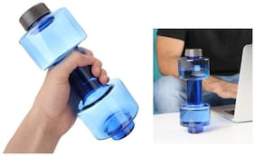Dumbbell Shaped Sport Travel Water Drink Bottle Fitness Exercise Cup Water Bottle (Multi Color) Pack of 1
