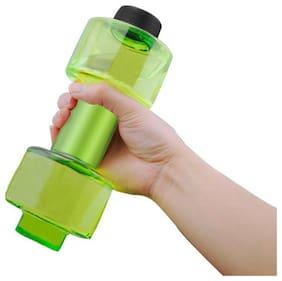 Dumbbell Shaped Leak Proof Water Bottle (Pack of 1) Multi Color