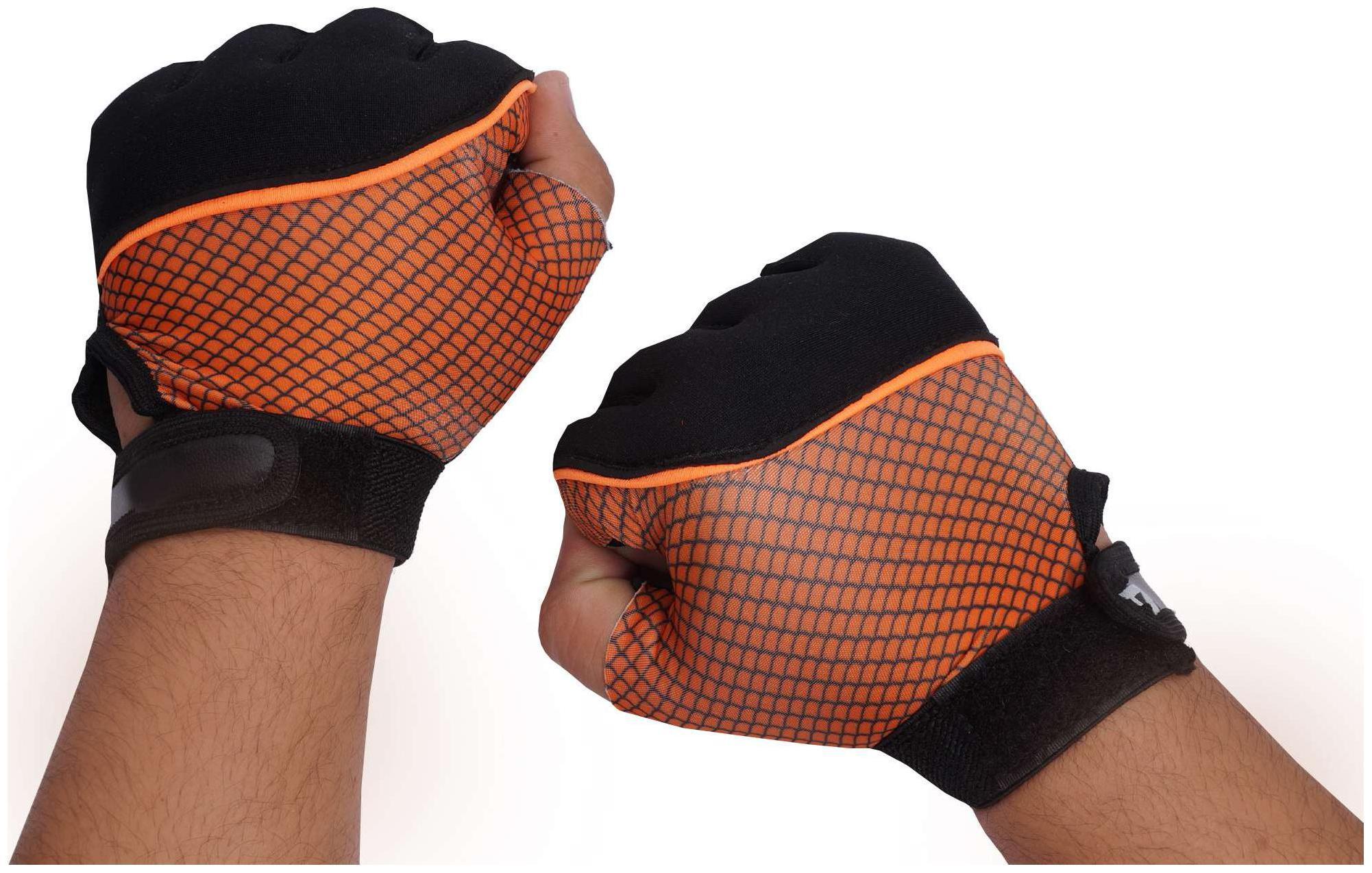 Fashion 7 Vivacious Fitness Gym Gloves
