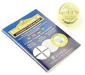 LGB Practice Ball by NIC BORROW'S