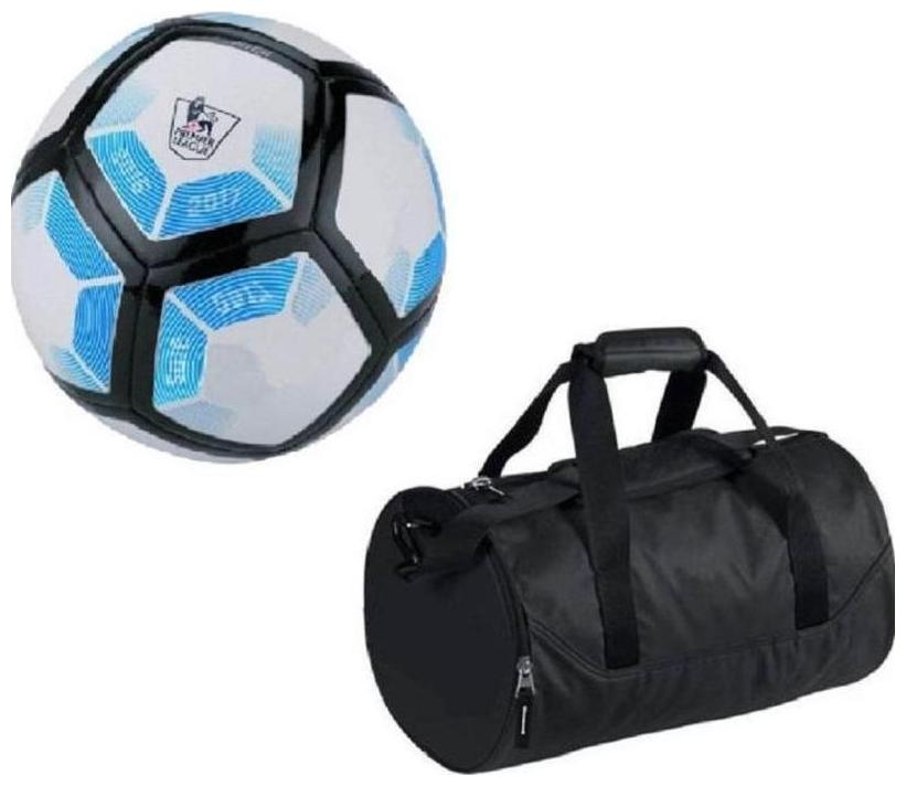 MDN Blue/White/Black Football  Size 5  with Gym Duffle Bag Combo Football Kit