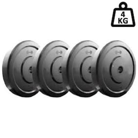 NATIONAL SPORTS BEST DUMBBELL PLATES 1 kg WEIGHT PLATES