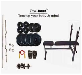 Protoner 22 Kg Weight Lifting With 3 In 1 Weight Bench And Home Gym Accessories