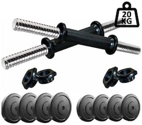Protoner 3 in 1 Adjustable Dumbbell Set 20 kg , can be used as Pair of 5kg, 7kg & 11kg
