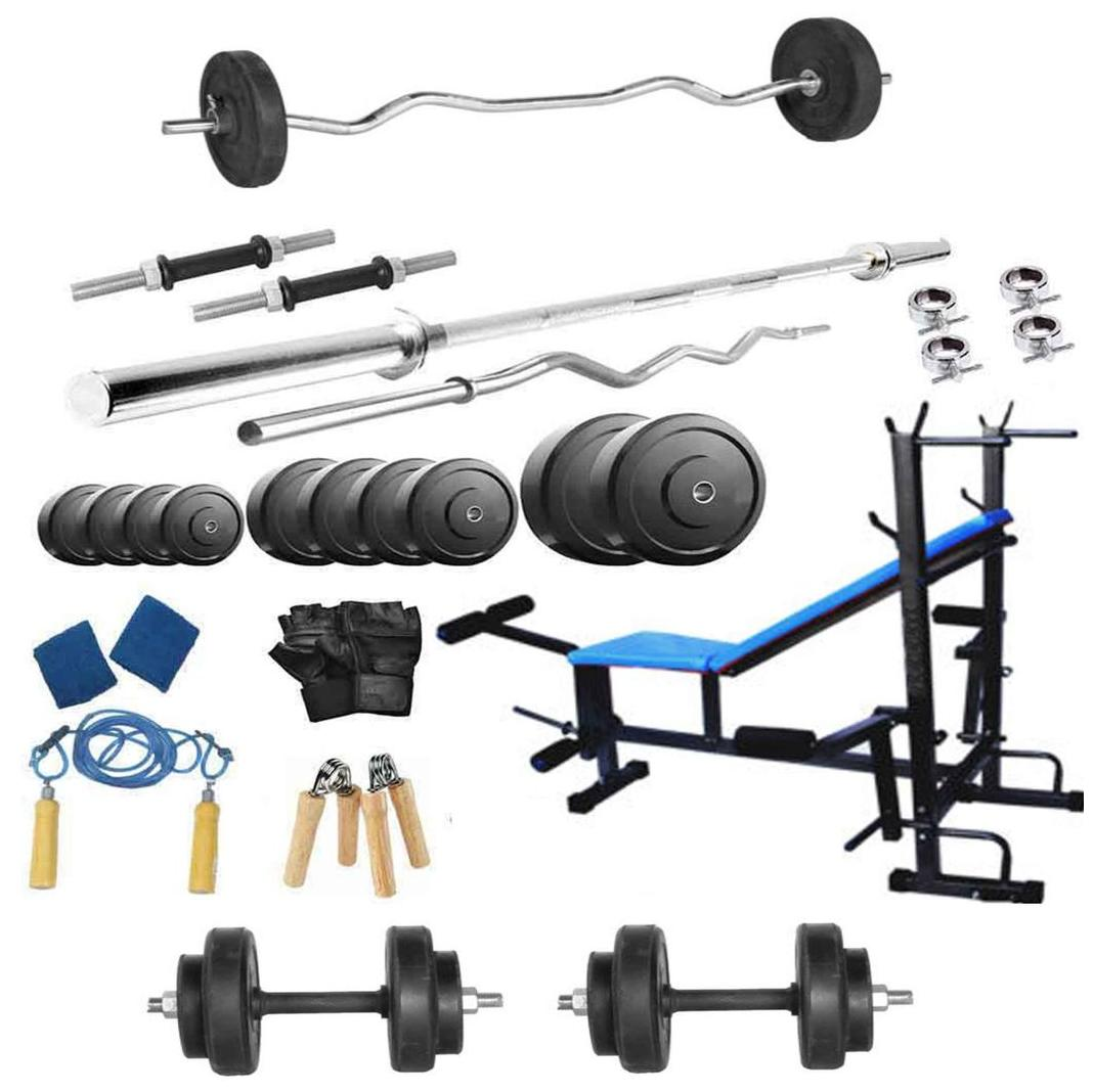 Protoner new 50 kg with 8 in 1 home gym package