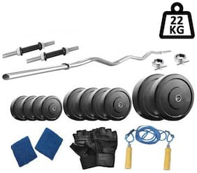 Protoner Weight Lifting Home Gym 22 kg + 3 Rods (1 Curl)+ Gloves+ W. Band