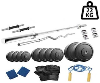 Protoner Weight Lifting Home Gym 22 kg + 4 Rods (1 Curl)+ Gloves+ Rope+W. Band