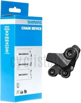 Shimano Chain Guide SM-CD800 E-TYPE MOUNT For 12 speed MTB NIB