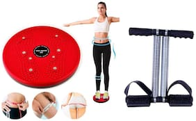 Shopeleven Ab Tummy Trimmer Double Spring with Tummy Twister Combo Useful for Figure Tone-Up,Weight Reduction,Acupressure Pyramids,Power Mat,Magnetic Therapy,for Men & Women (set of 1)