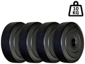 SPARE WEIGHT PLATES - 2.5 X 4 = 10kg