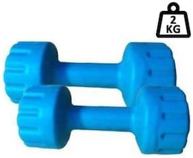 StarX XPVC Plastic Dumbbell Set, Adult 1kg Set of 2 (Blue)