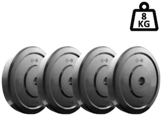 Wish body weight lifting 2 kg dumbbell plates (4 plates)