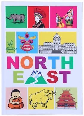 214 Diary Monument North East India