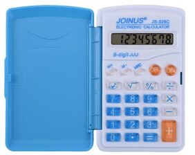 8-Digit Multifunctional Calculator With Button Cell for Students Office