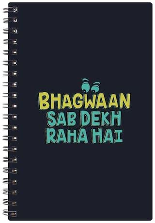 Bluto Bhagwan Sab dekh raha hai Diary A5;80 GSM;192 Pages;single Ruled