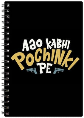 Bluto Aao Kabhi Pochanki Pe Diary A5  80 GSM  192 Pages single Ruled