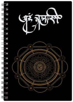 Bluto Aham Brahmasmi Diary A5;80 GSM;192 Pages;single Ruled