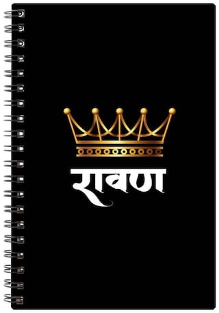 Bluto Ravana Diary A5;80 GSM;192 Pages;single Ruled