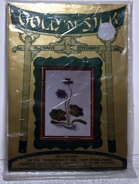 "GOLD 'N SILK stitchery embroidery kit WATER LILY sealed 5"" X 7"""