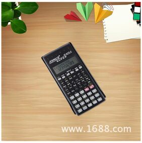 Handheld Portable Multi-Function Display 2 Lines Scientific Function Calculator
