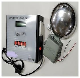 latest model automatic bell timer