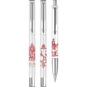 Parker Special Edition Pen Set