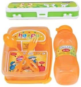 Pratap Lunch Box With Compass Box