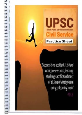 Resnic Upsc Blank Practice Answer Sheet A4 Notebook Unruled 300 Pages (Set Of 2)