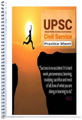 Resnic Upsc Blank Practice Answer Sheet A4 Notebook Unruled 300 Pages (Set Of 1)