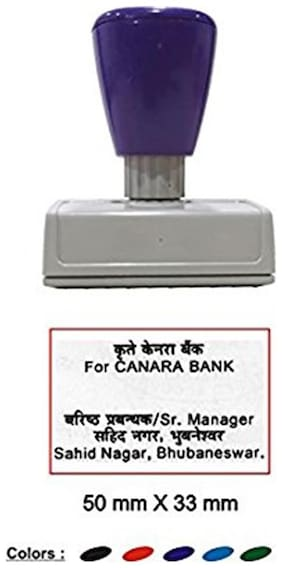 Self Inking Customised with clear impression Size: 50 x 33 mm appropriate for address