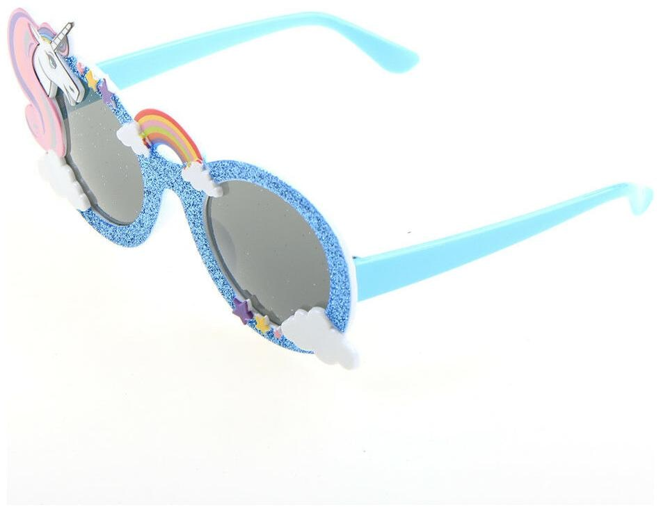 Shiny Blue Party Favors Costume Glasses Sunglasses BirthdayS!