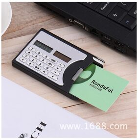 Triple For One 8-Digit Ultrathin Solar Power Calculator Cardcase Calculator