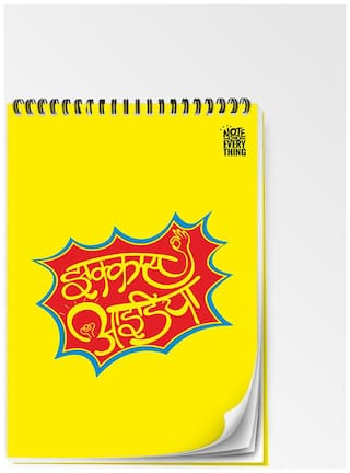 Utpatang - Note For Everything - Jhakaas Idea - A5 Unruled Ring Bound Motivational Notepad