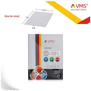 VMS Imperial Colour High Glossy Inkjet Photo Printing Paper A4 (210 x 297 mm )  270 GSM (20 Sheets)